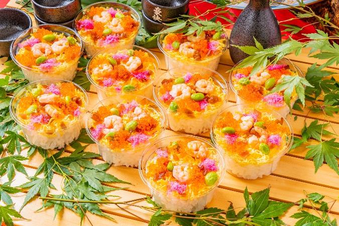 【個別包装】彩りちらし寿司付の全10品。四季膳みやの交流会向け和風オードブルプラン画像0