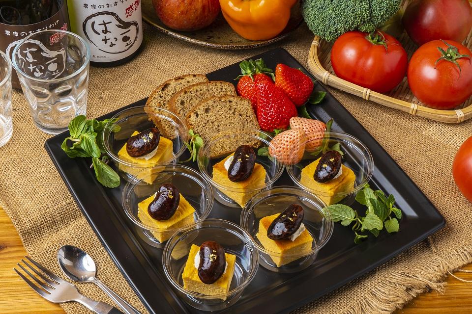 【インスタ映え】旬野菜たっぷりヘルシーオードブルレギュラープラン画像10