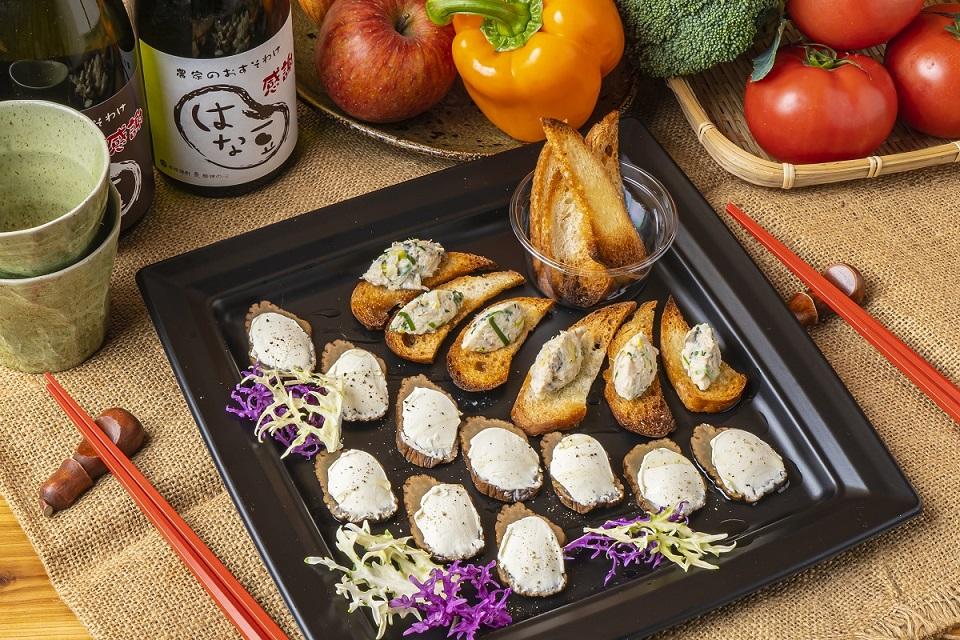 【インスタ映え】旬野菜たっぷりヘルシーライトオードブルプラン画像2