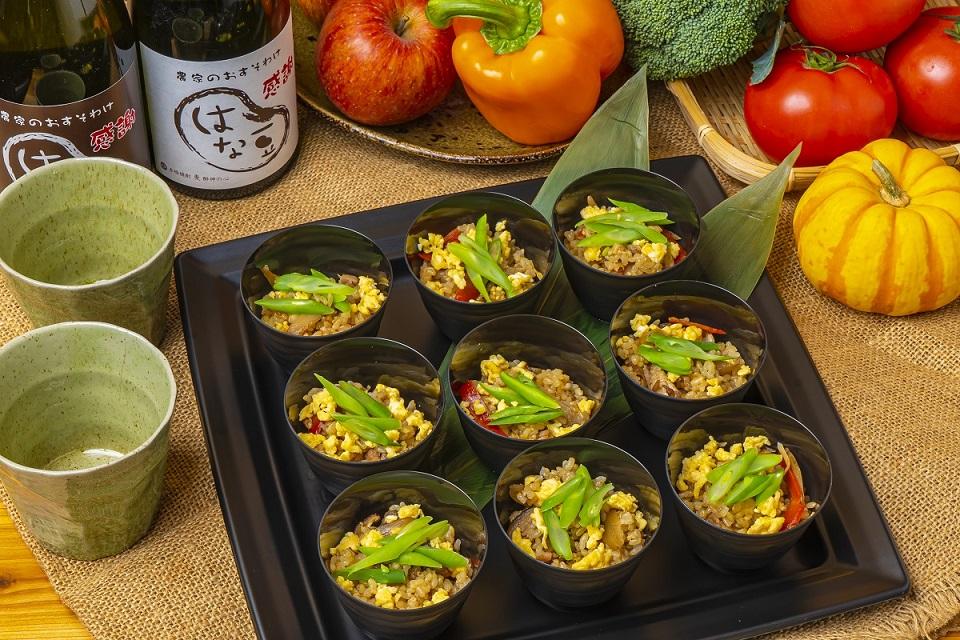 【インスタ映え】旬野菜たっぷりヘルシーライトオードブルプラン画像10