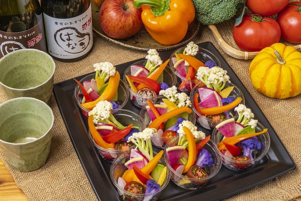 【インスタ映え】旬野菜たっぷりヘルシーオードブルスペシャルプラン画像1