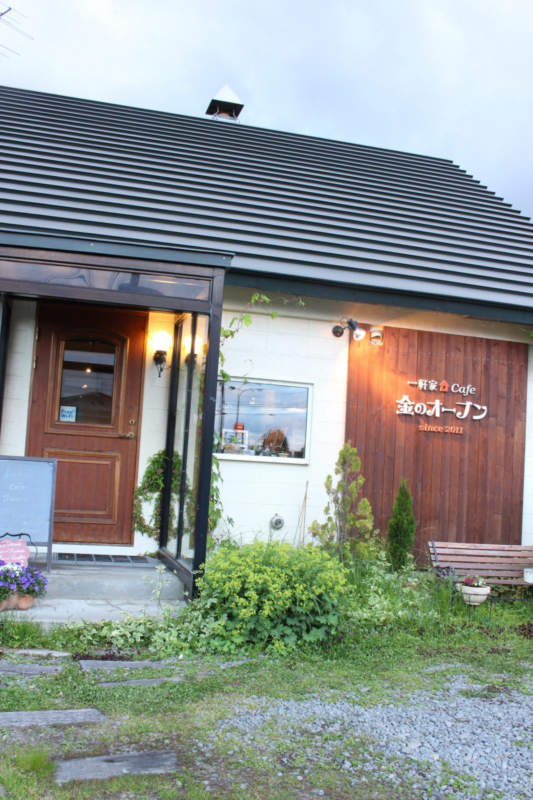 【北海道・旭川】金のオーブンTOP画像